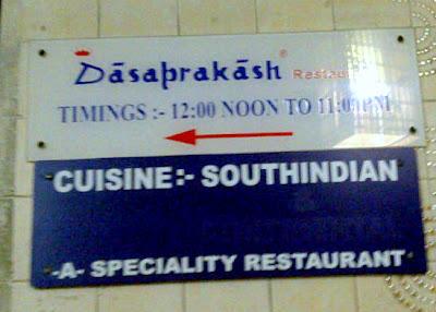 Dasaprakash